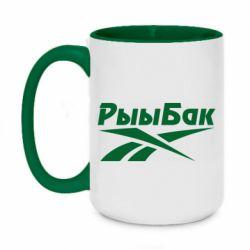 Кружка двоколірна 420ml Reebok РыыБак