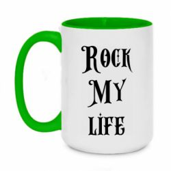Кружка двухцветная 420ml Rock my life