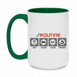 Кружка двоколірна 420ml Routine code