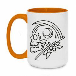 Кружка двоколірна 420ml Skull with scythe