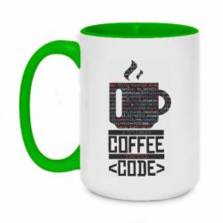 Кружка двоколірна 420ml Сoffee code