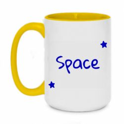 Кружка двоколірна 420ml Space: Letters and Stars Print