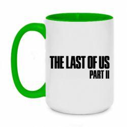 Кружка двухцветная 420ml The last of us part 2 logo