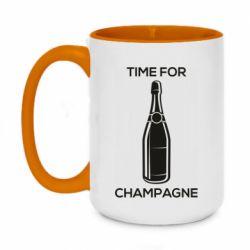 Кружка двоколірна 420ml Time for champagne