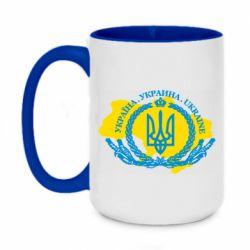 Кружка двоколірна 420ml Україна Мапа