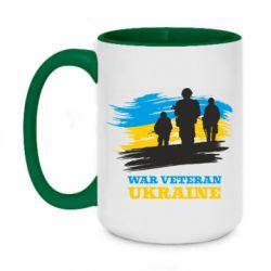Кружка двоколірна 420ml War veteran оf Ukraine