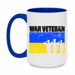 Кружка двоколірна 420ml War veteran