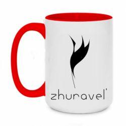Кружка двоколірна 420ml Zhuravel