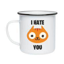 Кружка емальована I hate you