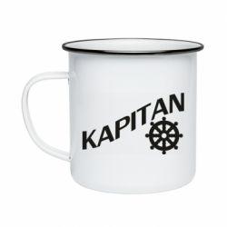 Кружка емальована KAPITAN