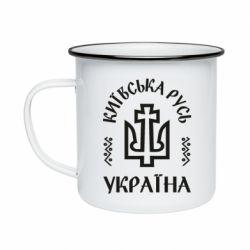 Кружка емальована Київська Русь Україна