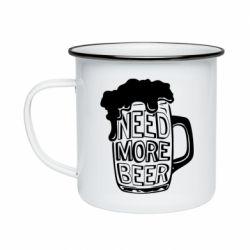 Кружка емальована Need more beer