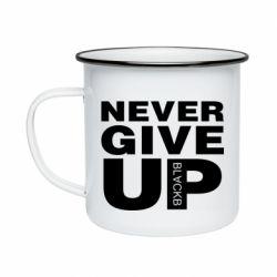 Кружка емальована Never give up 1