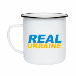Кружка эмалированная Real Ukraine