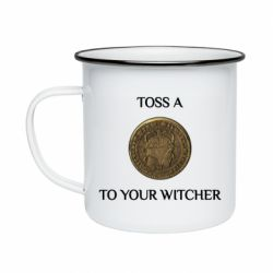 Кружка емальована Toss a coin to your witcher ( орен )