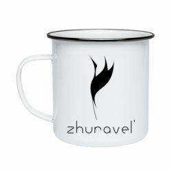 Кружка емальована Zhuravel