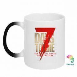 Кружка-хамелеон 7 Days To Die