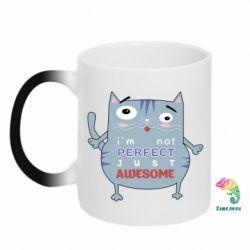 Кружка-хамелеон Cute cat and text