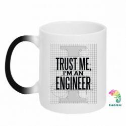 Кружка-хамелеон Довірся мені я інженер