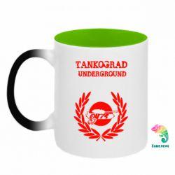 Кружка-хамелеон двокольорова Tankograd Underground