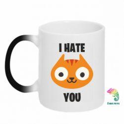 Кружка-хамелеон I hate you