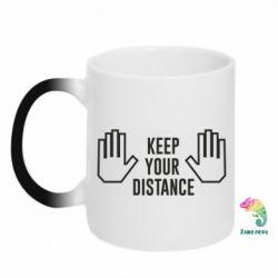 Кружка-хамелеон Keep your distance