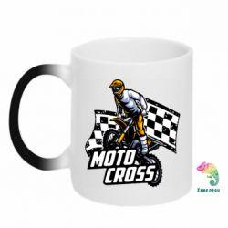 Кружка-хамелеон Motocross