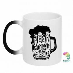 Кружка-хамелеон Need more beer