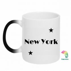 Кружка-хамелеон New York and stars