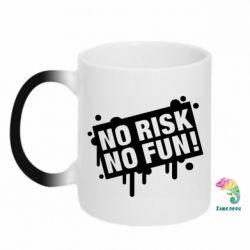 Кружка-хамелеон No Risk No Fun