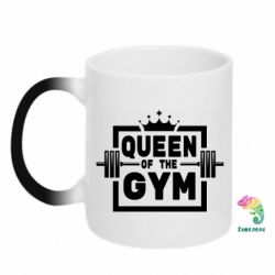 Кружка-хамелеон Queen Of The Gym