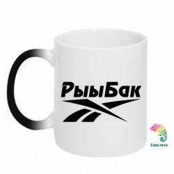 Кружка-хамелеон Reebok РыыБак