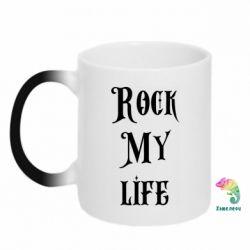 Кружка-хамелеон Rock my life