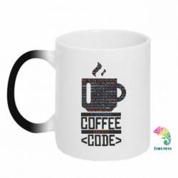 Кружка-хамелеон Сoffee code