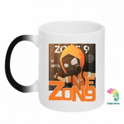 Кружка-хамелеон Standoff Zone 9