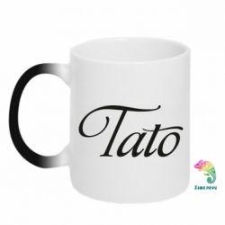Кружка-хамелеон Tato