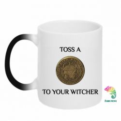 Кружка-хамелеон Toss a coin to your witcher ( орен )