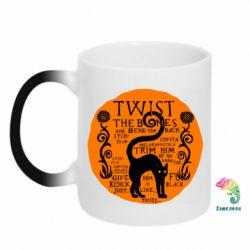 Кружка-хамелеон TWIST