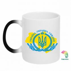 Кружка-хамелеон Україна Мапа