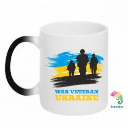 Кружка-хамелеон War veteran оf Ukraine