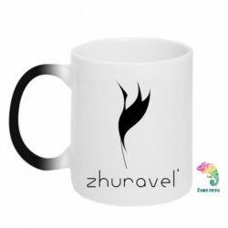 Кружка-хамелеон Zhuravel