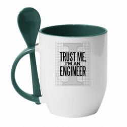 Кружка з керамічною ложкою Довірся мені я інженер
