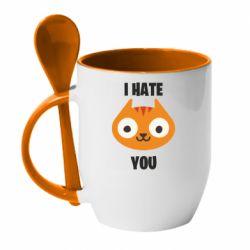 Кружка з керамічною ложкою I hate you