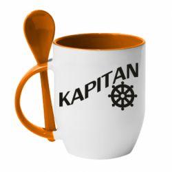 Кружка з керамічною ложкою KAPITAN
