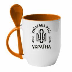 Кружка з керамічною ложкою Київська Русь Україна