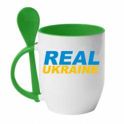 Кружка с керамической ложкой Real Ukraine