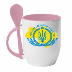 Кружка з керамічною ложкою Україна Мапа