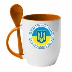 Кружка з керамічною ложкою Україна. Украина. Ukraine.