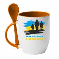 Кружка з керамічною ложкою War veteran оf Ukraine