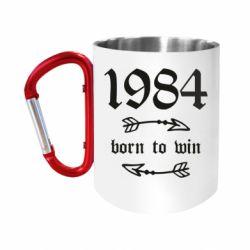 Кружка з ручкою-карабіном 1984 Born to win